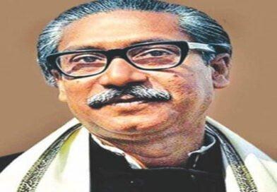 Bangabundhu Şeyh Mucibur Rahman'ın Yüzüncü Yaş Günü Kutlanıyor…