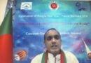 Kardeş Bangladeş Halkı Yeni Yıl'ını kutladı
